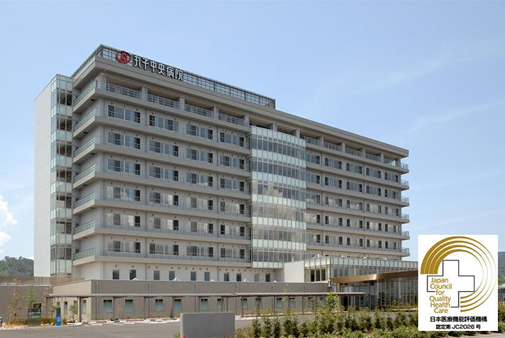 丸子中央病院